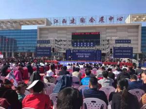 2018第四届中国(高安)陶瓷采购节